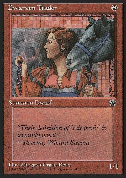 Dwarven Trader