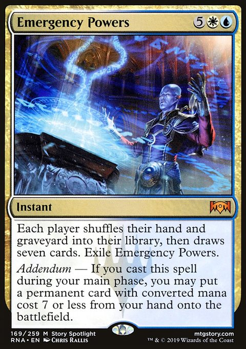 Shadows Over Innistrad Startled Awake //// Persistent Nightmare x1 Moderate Play,